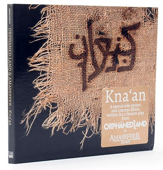Knaan (Orphaned Land / Amaseffer)